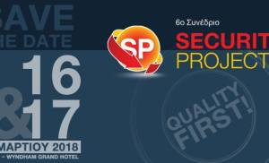 6ο Συνέδριο Security Project
