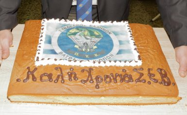 Το Σάββατο 03 Φεβρουαρίου 2018, κλιμάκιο μελών Δ.Σ. του Συνδέσμου Ελλήνων Βατραχανθρώπων, μετέβει στα Χανιά, όπου κόψαμε την πίτα του καινούργιου παραρτήματός μας Νοτίου Ελλάδος