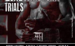 Σύνδεσμος Επαγγελματικής Πυγμαχίας διοργανώνει διασυλλογικά trials