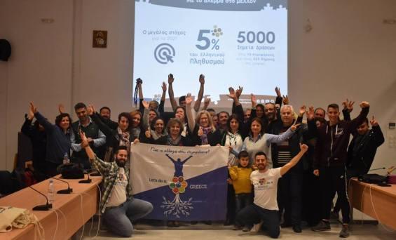 Κρητη ..Όλο το νησί σε ρυθμούς εθελοντισμού για Let's do it Greece