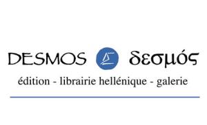 Οι Εκδόσεις Δεσμός καλέσει τέσσερις Έλληνες ποιητές  δημοσιευθεί σε δίγλωσση έκδοση, στη συλλογή Δεσμός / Ποίηση