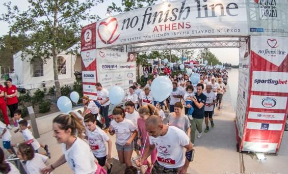 Eκπληκτικό ξεκίνημα στο Nο Finish Line της Αθήνας