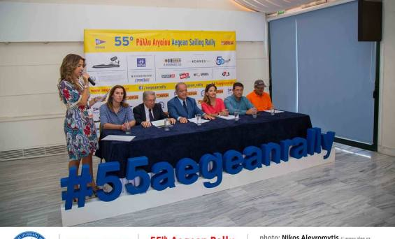 Η συνέντευξη Τύπου σηματοδότησε την αντίστροφη μέτρηση για την έναρξη του 55ου Ράλλυ Αιγαίου που διοργανώνει ο Πανελλήνιος Όμιλος Ιστιοπλοΐας Ανοικτής θαλάσσης