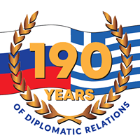 ΣΗΜΕΡΑ ΕΓΙΝΕ η τελετή κατάθεσηςστεφάνων από τον Ρώσο Πρέσβη Αντρέι Μάσλοβ και το Δήμαρχο Πόρου Ιωάννη Δημητριάδη