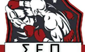 ΣΥΜΜΕΤΟΧΗ ΤΟΥ ΣΕΠ ΣΤΟ 56o ΣΥΝΕΔΡΙΟ ΤΗΣ WBC