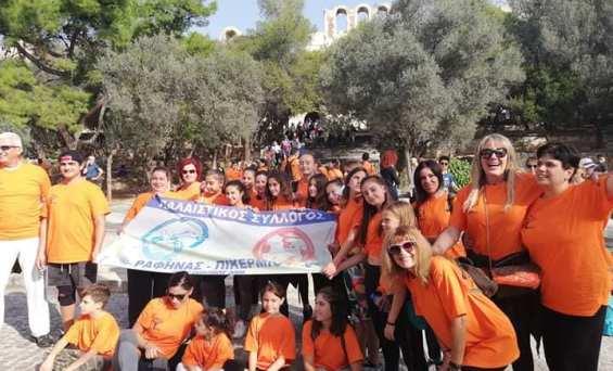 Φορείς Σύλλογοι Εθελοντες έδωσαν παρόν στον Μαραθώνιο της Εστίας στον πεζόδρομο της Διονυσίου Αρεοπαγίτου
