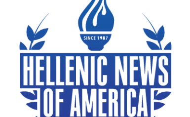 Hellenic News of America update