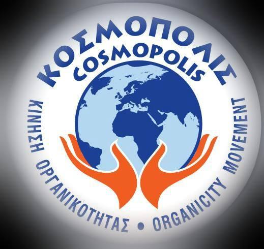 Το ΚΟΣΜΟΠΟΛΙΣ συναντά το Βασίλη Κολτούκη σε μία συζήτηση για το «Φως του Κόσμου»