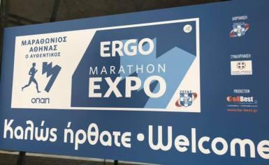 MARATHON EXPO Φωτογραφιες
