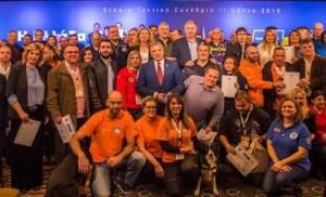 Τελετή βράβευσης Εθελοντικών Οργανώσεων σε τιμητική εκδήλωση που πραγματοποιήθηκε στο πλαίσιο του Ετήσιου Τακτικού Συνεδρίου της ΚΕΔΕ