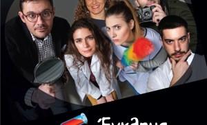 The Science of CSI: Έγκλημα στο Εργαστήριο  μία πρωτότυπη επιστημονική θεατρική παράσταση