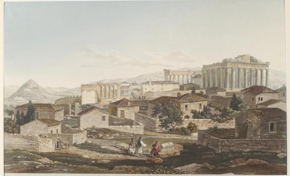 Διάλεξη Μουσείου Ακρόπολης «Οθωμανικά Αρχεία για την Ακρόπολη»
