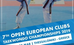 European Clubs Championships-World Taekwondo G1