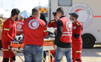 ‎Syrian Arab Red Crescent