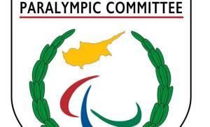 Η Κυπριακή Εθνική Παραολυμπιακη Επιτροπή για δεύτερη συνεχόμενη χρονιά με μεγαλη χαρά συμμετείχε στο Συνέδριο Παιδικού Εθελοντισμού