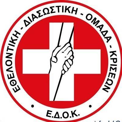 Με επιτυχία ολοκληρώθηκε σήμερα η άσκηση ορεινής διάσωσης στον υδατόπυργο αλσους μητερας στην Αγ. Βαρβάρα