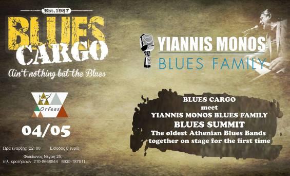 New live / Blues Cargo meet Yiannis Monos B. F. on Orfeas!