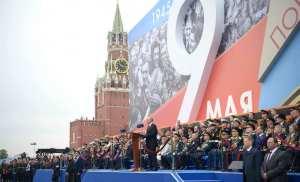 Η μεγάλη στρατιωτική παρέλαση έλαβε χώρα στη Μόσχα την Ημέρα της Νίκης επί των Ναζί