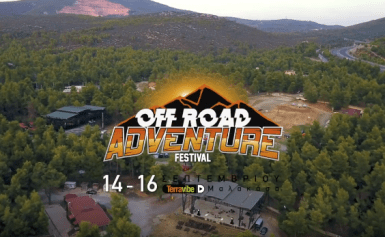 2o OFF – ROAD ADVENTURE FESTIVAL VIDEO – EXTENDED VERSION