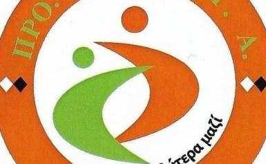 Εθελοντική Ομάδα Προτεκτα Ιλίου κάλυψε την μεγαλύτερη γιορτή τουΔΗΜΟΣ ΙΛΙΟΥ