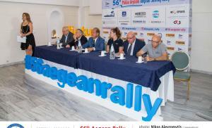 Με τη συμμετοχή 19 σκαφών με ανταγωνιστικά πληρώματα και ιστιοπλόους που έχουν διακριθεί σε Ελλάδα και εξωτερικό, το «56 Ράλλυ Αιγαίου» θα ανοίξει πανιά