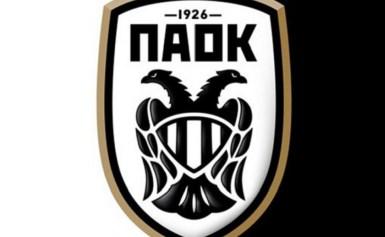 O ΠΑΟΚ μένει εκτός   συνέχειας από την Ευρώπη  3-2 την Σλόβαν Μπρατισλάβας