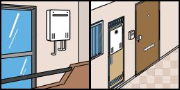 集合住宅の場合
