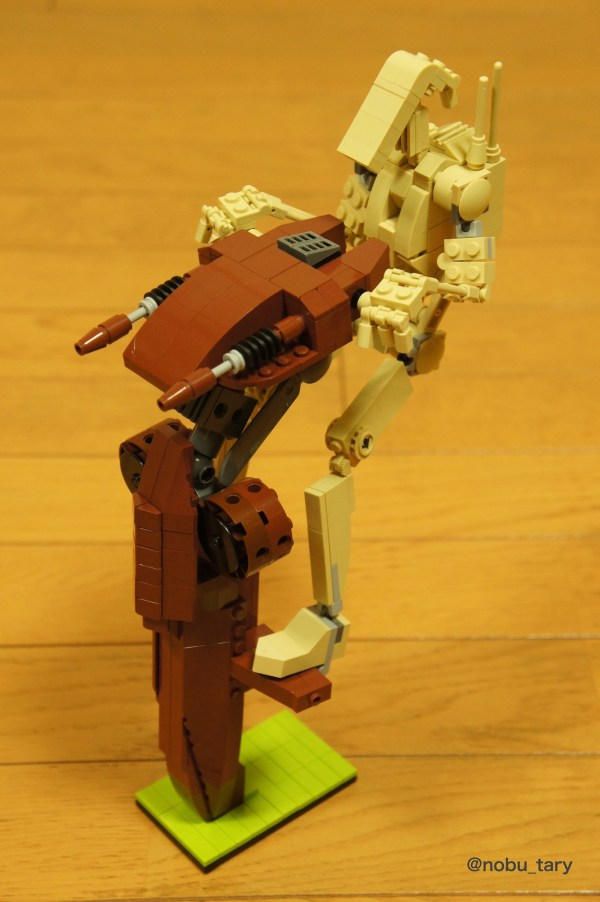 LEGO Star Wars Episode 1 Battle Droid