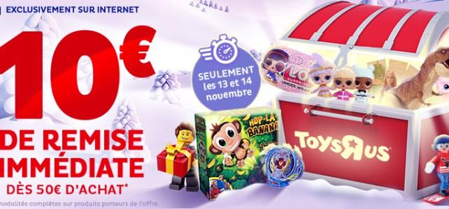 Promo Toys R Us