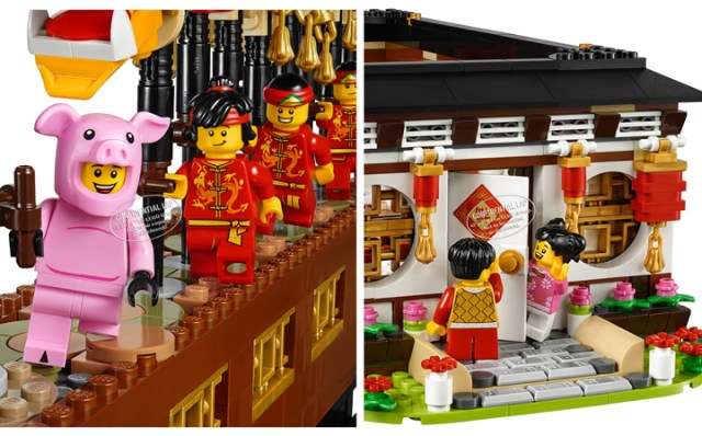 Sets LEGO exclusifs nouvel an chinois