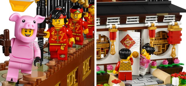 Sets LEGO exclusifs Chine
