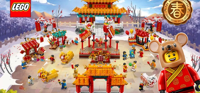 Nouveautés LEGO Chinese New Year 2020 : 80104 Lion Dance et 80105 Traditional Temple Fair