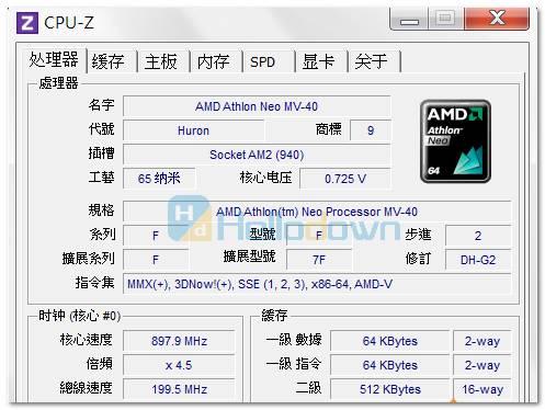CPU-Z v1.69.2 64Bit 繁體中文免安裝版 - 系統監測 - 系統工具 - 軟體下載 - HelloDown