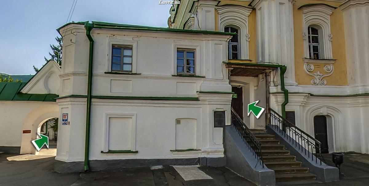 Kiev Gezilecek Yerler - PECHERSK LAVRA - MAĞARALAR MANASTIRI Gate Church of The Trinity Trinity Kapısı Kilisesi