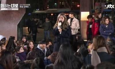 Talking Street, Gugudan, I.O.I, Kim Se Jeong,