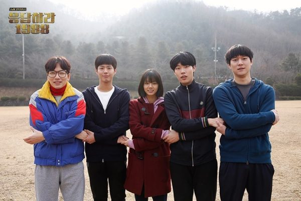 "K-Drama Time Machine: ""Reply 1988"" Pays Homage To The ..."