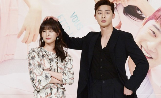 Fight for My Way, Park Seo-jun, Kim Jiwon, Descendants of the Sun,