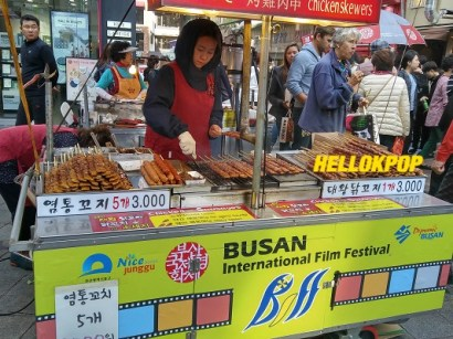 A food stall at BIFF Square