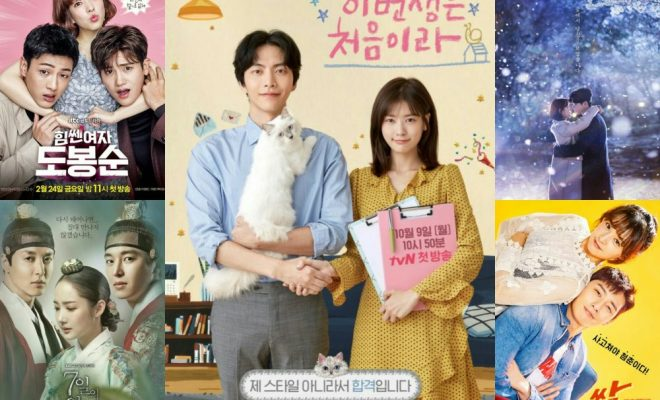 2017 Best Korean Romance Dramas