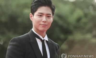 Reply 1988, Love in the Moonlight, Park Bo Gum