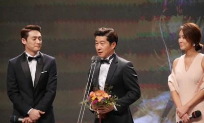 2017 MBC Drama Awards