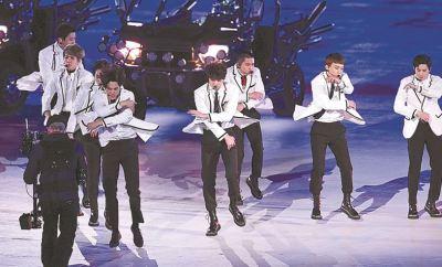 SMTOWN LIVE EXO