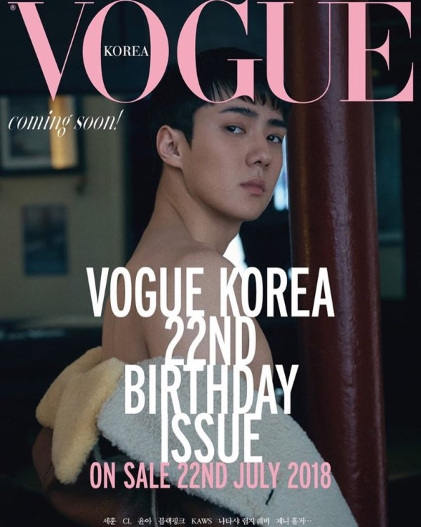 exo sehun vogue anniversary special issue
