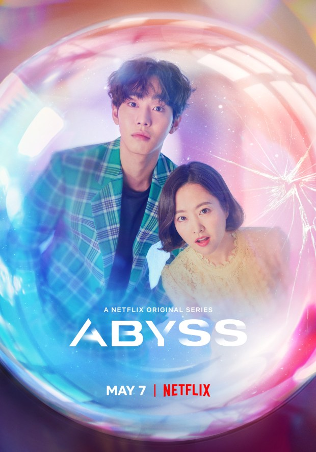 """Netflix Sprinkles Fantasy & Romance With Global Release Of Newest Korean Series """"Abyss"""""""