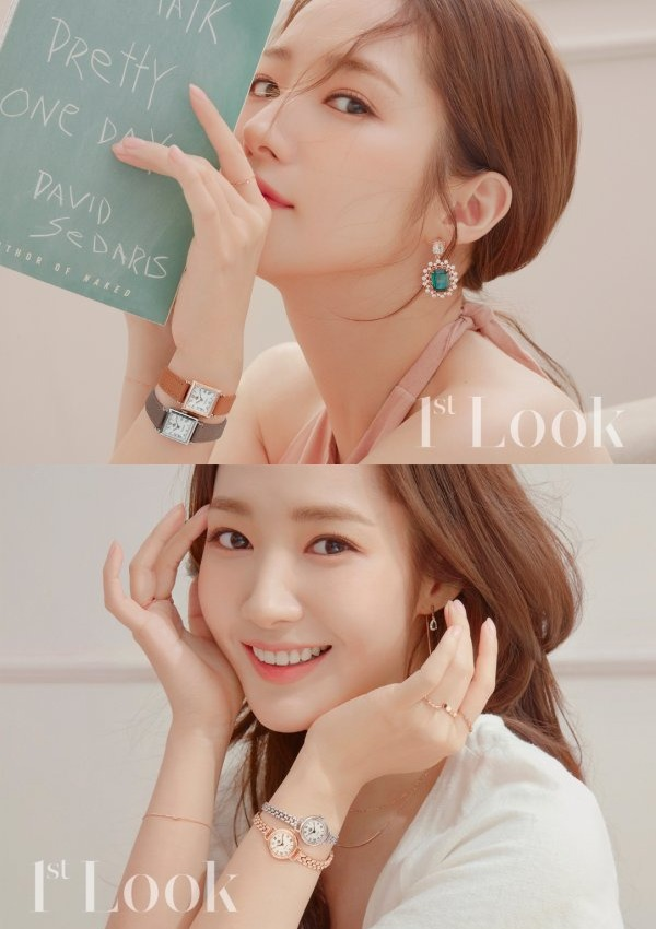 Park Min Young 2