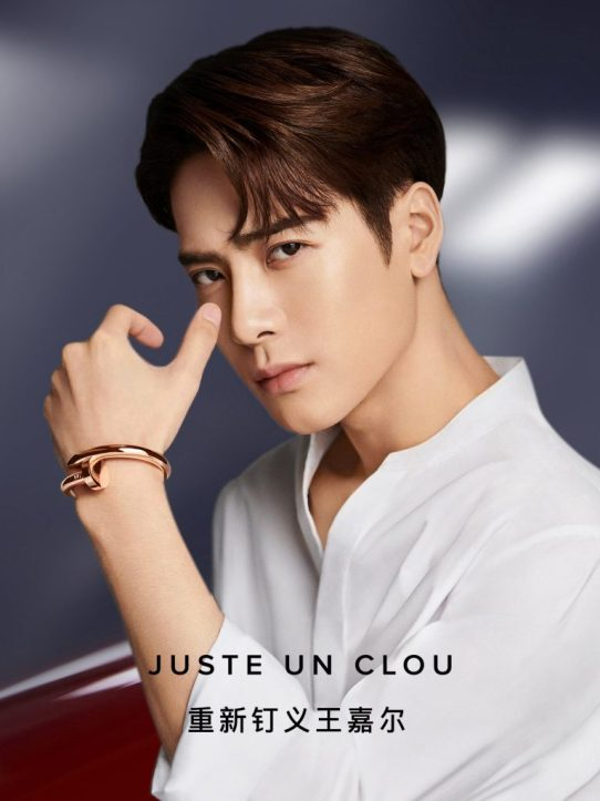 Image result for jackson cartier 2019