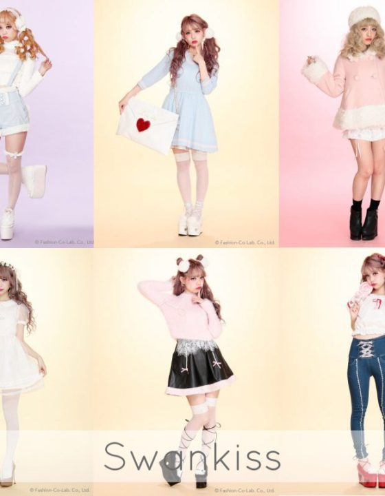 Lizzie Loves: Gyaru Autumn/Winter Collections