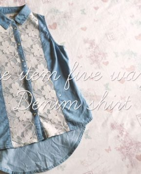 One Item Five Ways: Floral Denim Shirt