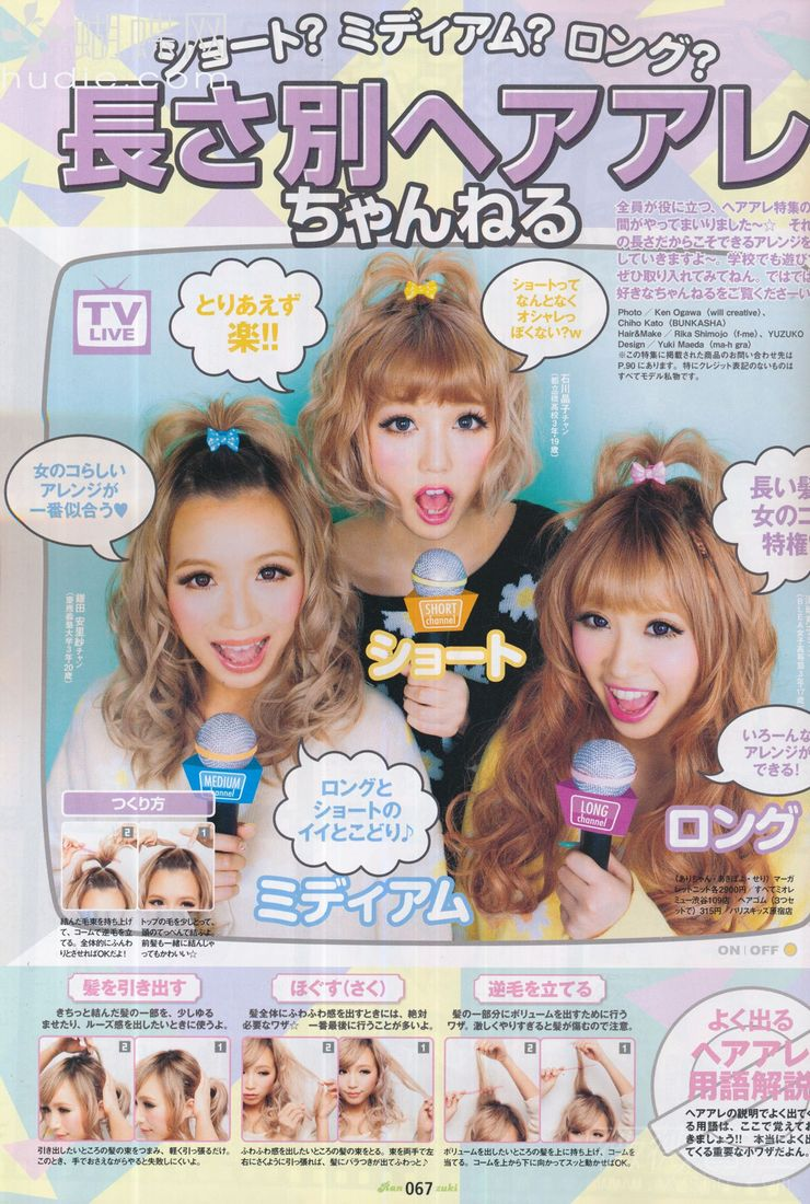 Curly hair tutorials for short haired gyaru, perfect for amekaji