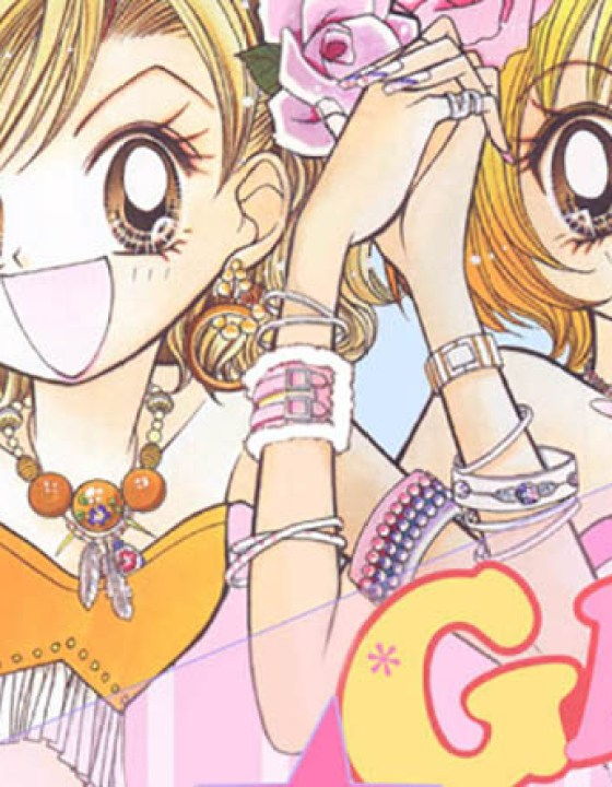 What I Love About Gals! The Manga